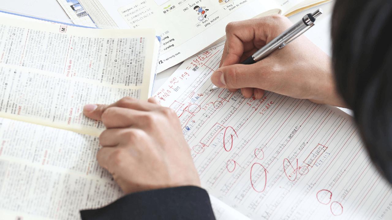 英作文対策・中級編 ~和文英訳攻略のための3つの視点~